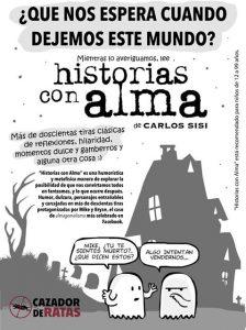 Atrapalibros, Historias con alma de Carlos Sisí