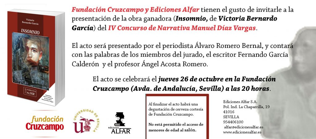 Atrapalibros, invitacion_concurso_fundacion_cruzcampo