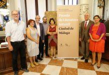premio literatura infantil ciudad de malaga